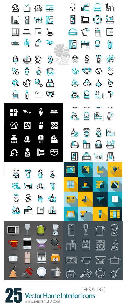 دانلود تصاویر وکتور آیکون وسایل های متنوع خانه - Vector Home Interior Icons