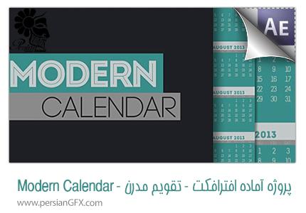 دانلود پروژه آماده افترافکت نمایش تقویم مدرن - Modern Calendar