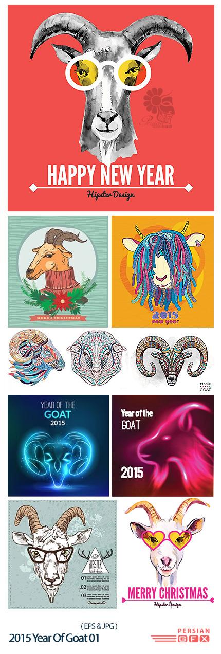 دانلود تصاویر وکتور بز نماد سال 2015 - 2015 Year Of Goat 01
