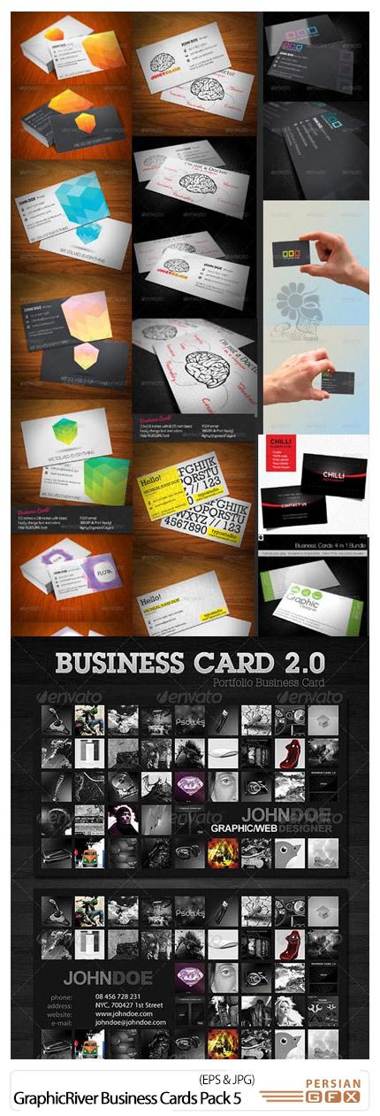 دانلود مجموعه تصاویر لایه باز کارت ویزیت های فانتزی از گرافیک ریور - GraphicRiver Business Cards Pack 5