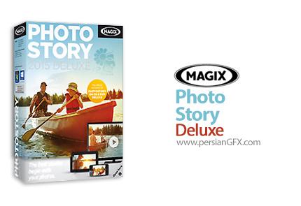دانلود نرم افزار ساخت اسلاید های چند رسانه ای از تصاویر - MAGIX PhotoStory 2015 Deluxe 14.0.1.42