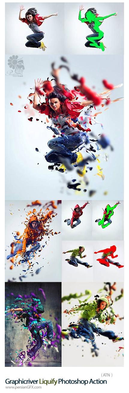 دانلود اکشن فتوشاپ ایجاد افکت ادغام ذرات مایع با تصاویر از گرافیک ریور - Graphicriver Liquify Photoshop Action