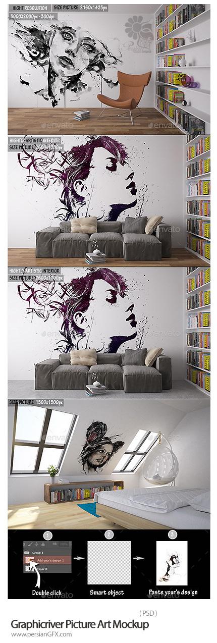 دانلود قالب پیش نمایش ایجاد تصاویر هنری بر روی دیوار از گرافیک ریور - Graphicriver Picture Art Mockup