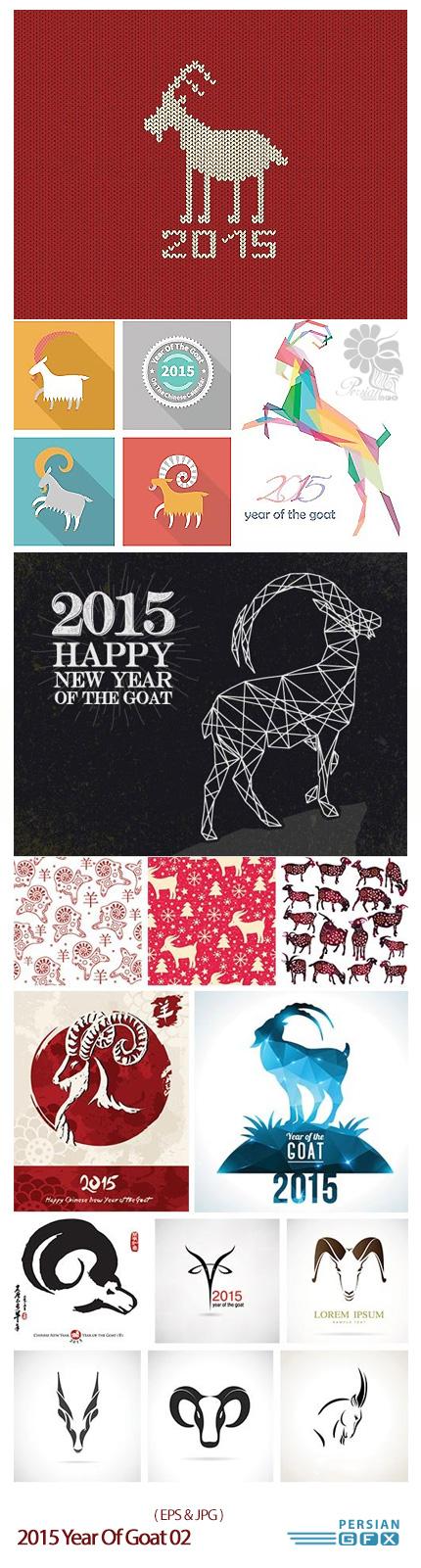 دانلود تصاویر وکتور بز نماد سال 2015 - 2015 Year Of Goat 02