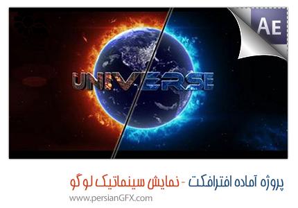 دانلود پروژه آماده افترافکت نمایش سینماتیک لوگو به همراه انرژی خورشیدی - Solar Eclipse Cinematic Logo Reveal