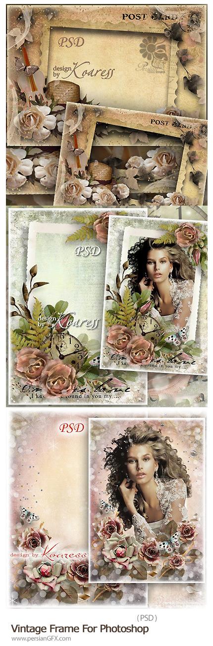 دانلود مجموعه تصاویر لایه باز فریم های قدیمی رمانتیک - Vintage Frame For Photoshop