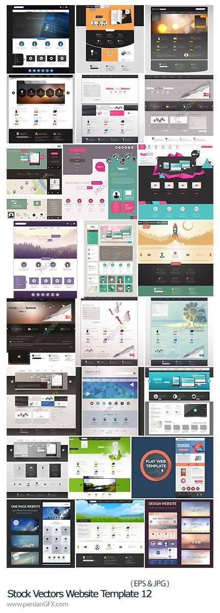 دانلود تصاویر وکتور قالب های آماده وب - Stock Vectors Website Template 12