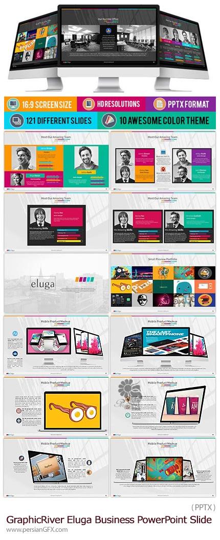 دانلود مجموعه قالب های آماده تجاری پاورپوینت از گرافیک ریور - GraphicRiver Eluga Business PowerPoint Slide