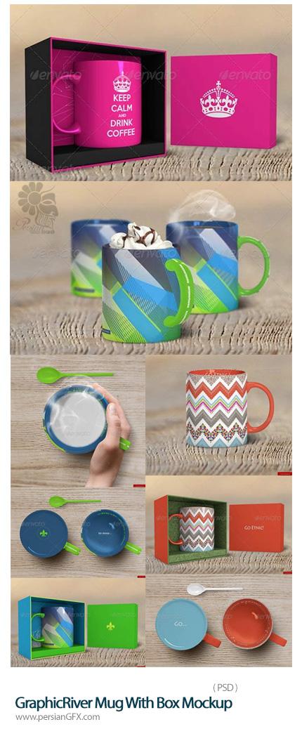 دانلود تصاویر لایه باز قالب پیش نمایش لیوان با جعبه از گرافیک ریور - GraphicRiver Mug With Box Mockup