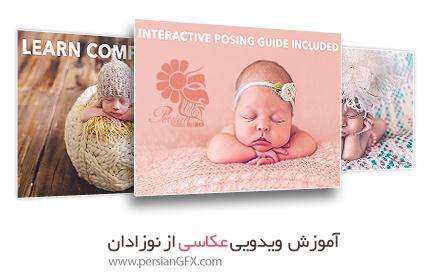آموزش عکاسی از نوزادان - Fstoppers - Stephanie Cotta Ultimate Newborn Photography
