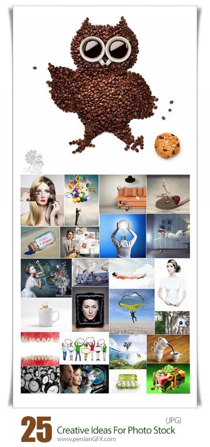 دانلود تصاویر با کیفیت دستکاری الهام بخش - Creative Ideas For Photo Stock Images