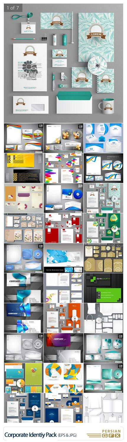 دانلود تصاویر وکتور ست اداری، سربرگ، کارت ویزیت، پاکت فانتزی - Corporate Identiy Pack