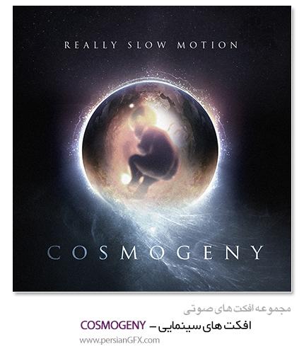 دانلود مجموعه افکت صوتی آماده برای صحنه های سینمایی - Cosmogeny Sound Effects
