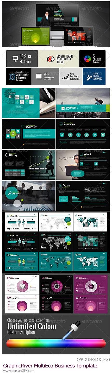 دانلود مجموعه قالب های آماده تجاری پاورپوینت از گرافیک ریور - GraphicRiver MultiEco Business Template
