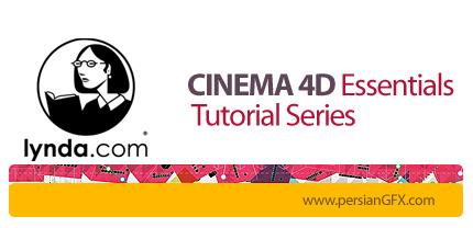 دانلود 9 دوره آموزشی سینما فوردی از لیندا - Lynda CINEMA 4D Essentials Tutorial Series