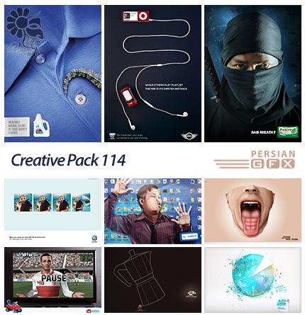 دانلود تصاویر تبلیغاتی متنوع - 114 Creative Pack