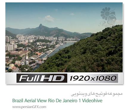 دانلود فوتیج ها و صحنه های ویدئویی آماده جهت استفاده در پروژه ها -  Brazil Aerial View Rio De Janeiro 1 Videohive