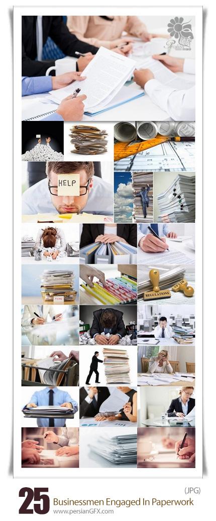 دانلود تصاویر با کیفیت تاجران درگیر در تشریفات اداری - Businessmen Engaged In Paperwork Stock Images