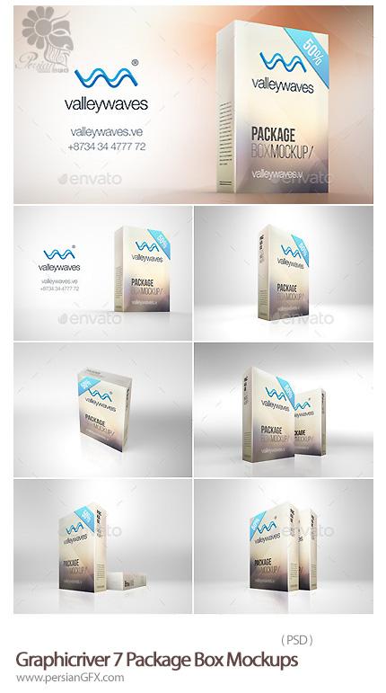 دانلود تصاویر لایه باز قالب پیش نمایش یا موکاپ جعبه بسته بندی از گرافیک ریور - Graphicriver 7 Package Box Mockups