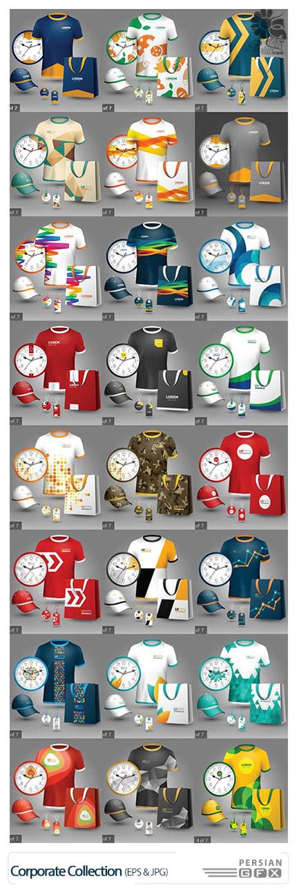 دانلود تصاویر وکتور کیف دستی، تی شرت، کلاه، کارت پرسنلی - Corporate Collection