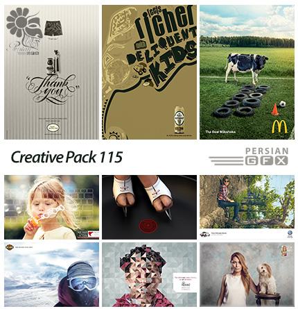 دانلود تصاویر تبلیغاتی متنوع - 115 Creative Pack