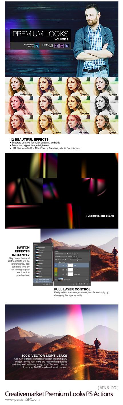 دانلود اکشن فتوشاپ ایجاد افکت های نورانی بر روی تصاویر - Creativemarket Premium Looks PS Actions