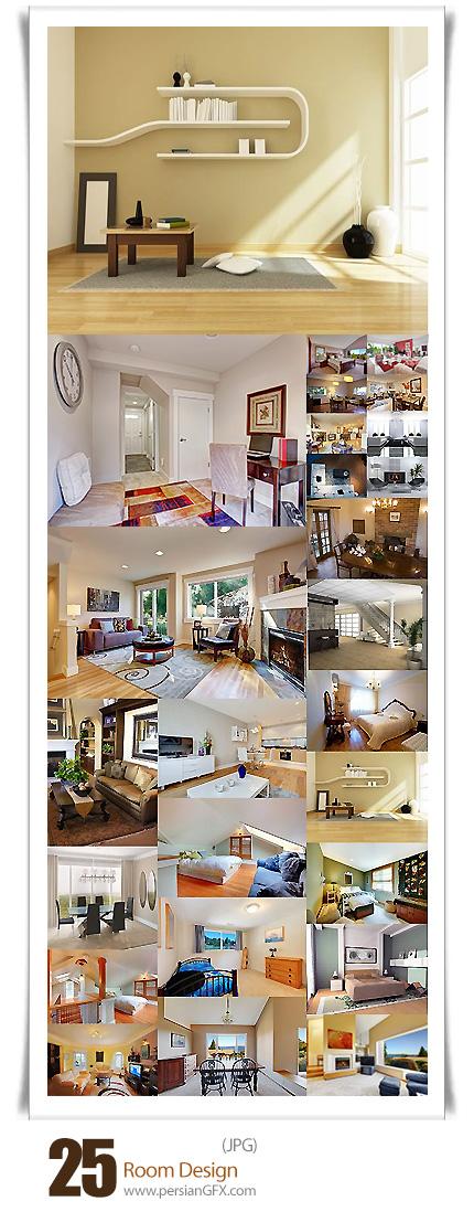 دانلود تصاویر با کیفیت طراحی داخلی خانه، اتاق خواب، سالن - Room Design