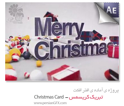 دانلود پروژه آماده افترافکت تبریک کریسمس - Christmas Card Project