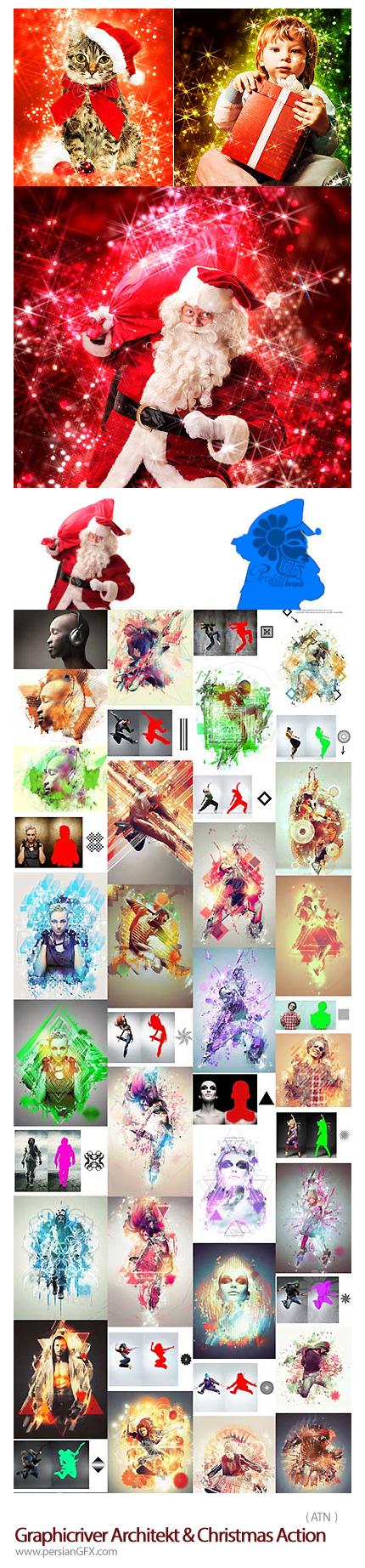 دانلود اکشن فتوشاپ ایجاد اشکال انتزاعی و کریسمس بر روی تصاویر از گرافیک ریور - Graphicriver Architekt And Christmas Photoshop Action