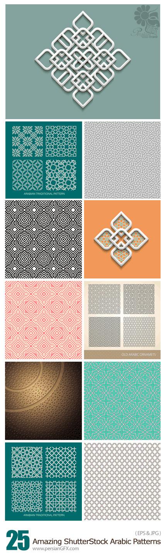 دانلود تصاویر وکتور پترن های اسلامی شاتراستوک - Amazing ShutterStock Arabic Patterns