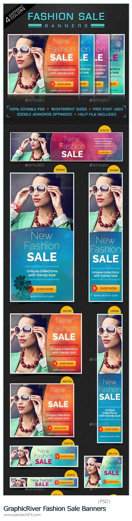 دانلود تصاویر لایه باز بنرهای تبلیغاتی فشن از گرافیک ریور - GraphicRiver Fashion Sale Banners