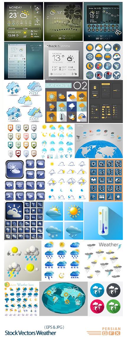 دانلود تصاویر وکتور آب و هوا - Stock Vectors Weather