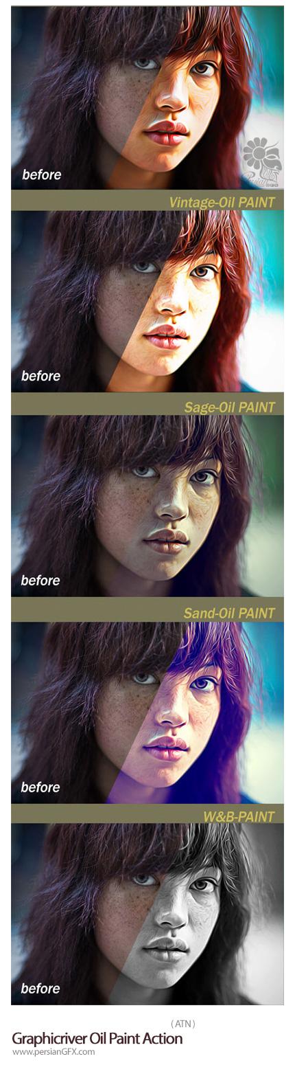 دانلود اکشن فتوشاپ افکت نقاشی رنگ روغن از گرافیک ریور - Graphicriver Oil Paint Action