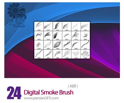 دانلود براش فتوشاپ دود - CreativeMarket Digital Smoke Brush