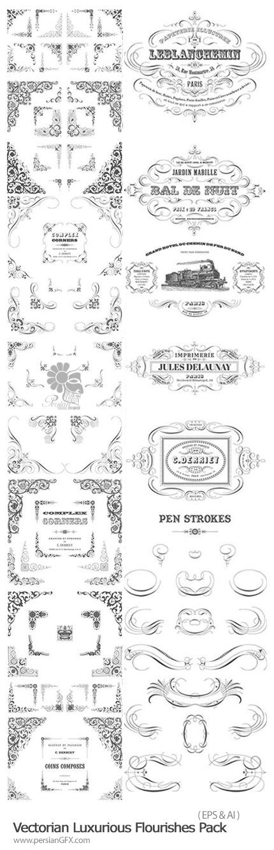 دانلود تصاویر وکتور قاب و حاشیه های تزئینی - Vectorian Luxurious Flourishes Pack