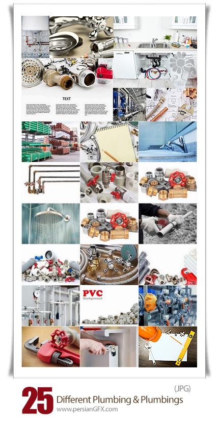 دانلود تصاویر با کیفیت ابزار آلات مختلف لوله کشی - Different Plumbing And Plumbings Stock Images