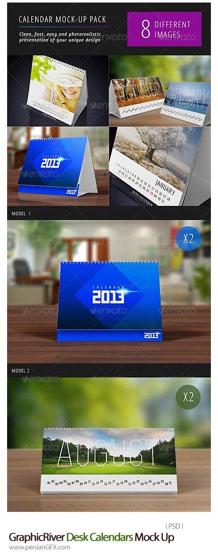 دانلود تصاویر لایه باز قالب پیش نمایش یا موکاپ تقویم روی میز از گرافیک ریور - GraphicRiver Desk Calendars Mock Up