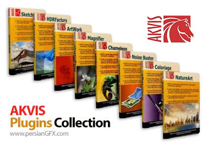 دانلود مجموعه پلاگین های شرکت اکویس - AKVIS Plugins Collection - 29 November 2014