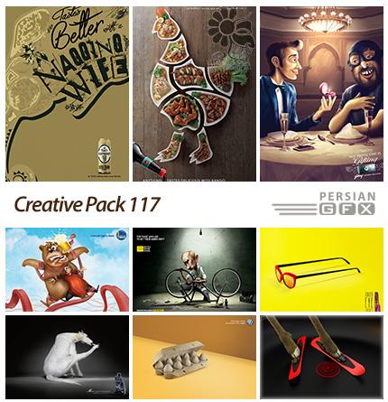 دانلود تصاویر تبلیغاتی متنوع - 117 Creative Pack
