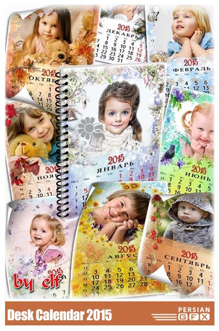 دانلود کلیپ آرت تصاویر لایه باز فریم های کودکانه به همراه تقویم دوازده ماه - Desk Calendar 2015 For Twelve Months