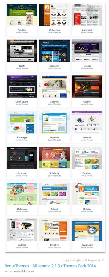 دانلود مجموعه قالب های آماده وب - BonusThemes - All Joomla 2.5-3.x Themes Pack 2014