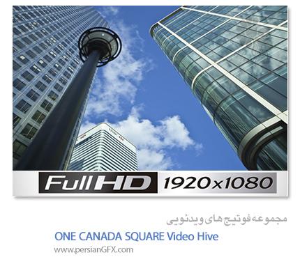 دانلود فوتیج ها و صحنه های ویدئویی آماده جهت استفاده در پروژه ها -  ONE CANADA SQUARE Videohive