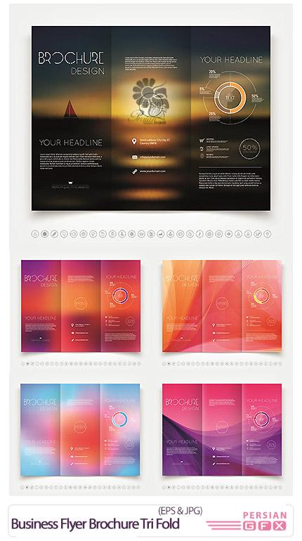 دانلود تصاویر وکتور بروشورهای تجاری و تبلیغاتی سه لت - Business Flyer Brochure Tri Fold Advertising Booklet Vector