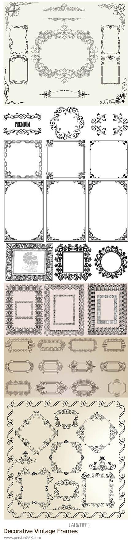 دانلود مجموعه تصاویر وکتور فریم های تزئینی متنوع - Decorative Vintage Frames