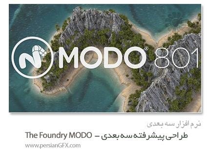 دانلود نرم افزار The Foundry MODO 801 SP3 ، طراحی مدل های سه بعدی