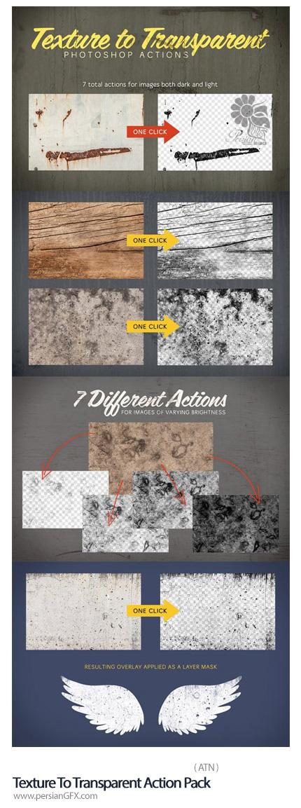 دانلود اکشن فتوشاپ تبدیل تکسچر رنگی به سیاه و سفید - CreativeMarket Texture To Transparent Action Pack