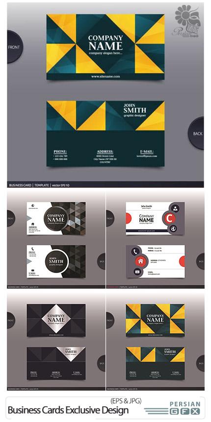 دانلود تصاویر وکتور کارت ویزیت های گرافیکی منحصربفرد - Business Cards Exclusive Design Vector