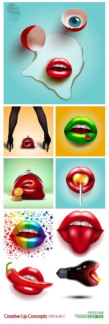دانلود تصاویر وکتور مفهومی لب های خلاقانه - Creative Lip Concepts
