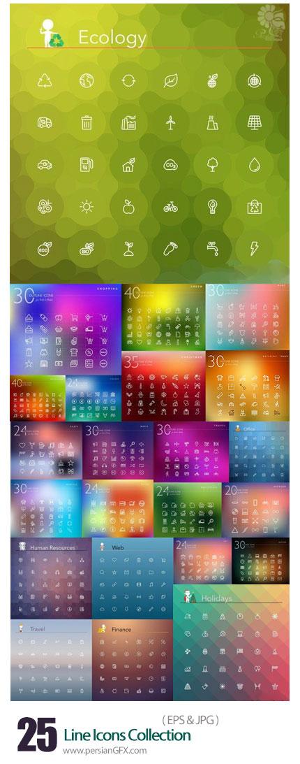 دانلود تصاویر وکتور آیکون های خطی متنوع - Line Icons Collection