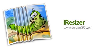 دانلود نرم افزار ویرایش و تغییر سایز اشیاء داخل تصاویر - Teorex iResizer 3.0